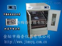 ZHWY-1102双层大容量zhen荡培养箱厂家供ying