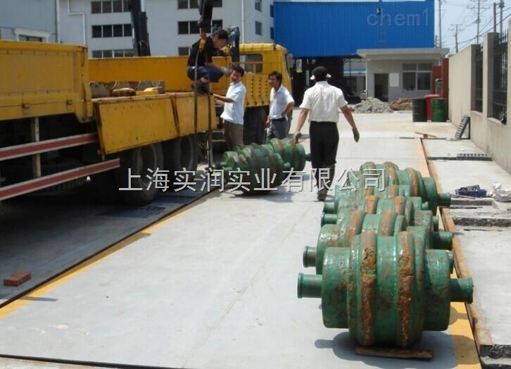 普陀汽车衡故障维修-上海维修汽车磅秤