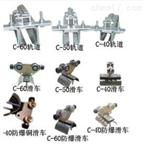 HXDLC型、H型电缆滑车上海徐吉电气C型、H型电缆滑车