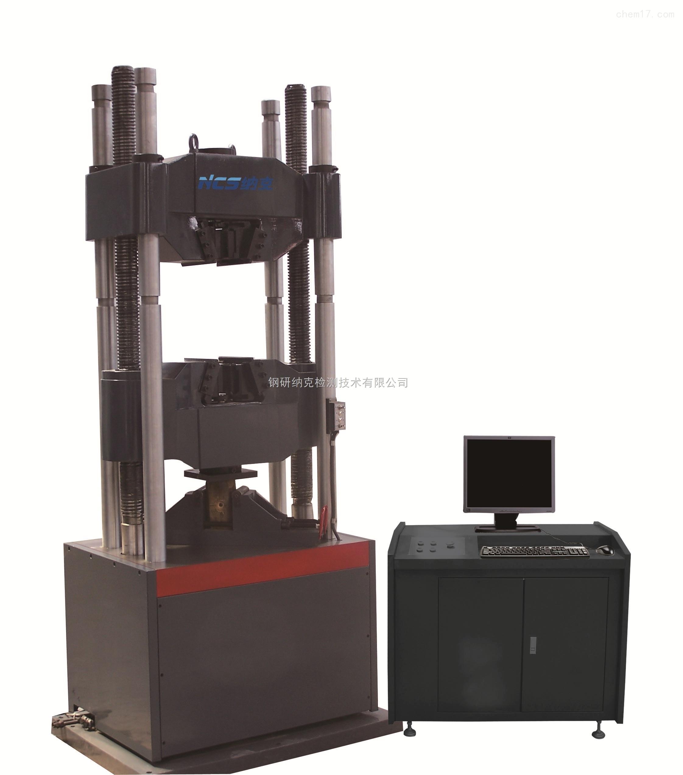 gnt300y-微机控制电液伺服万能试验机-钢研纳克检测