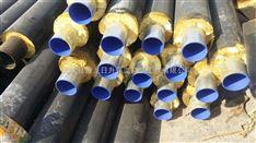 深圳玻璃钢直埋保温管