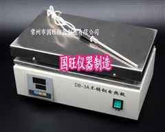 DB-3A数显控温不锈钢电热板