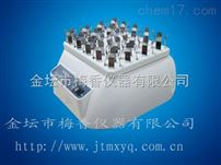 KR-B药物振荡器电wan城手机游戏牌定制型实yan仪器