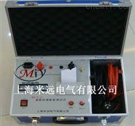 HLY-III-200回路电阻测试仪价格