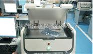二手八成新卤素检测仪、元素分析仪、EDX1800B、RoHS环保检测仪、x射线荧光光谱仪