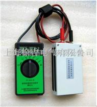 YFT-2014型耐油防腐涂料电阻率测定仪
