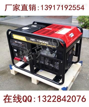 三相电10kw汽油发电机厂家