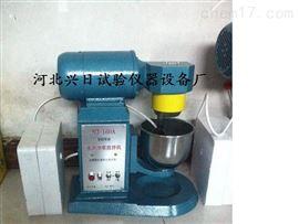 水泥双转双速水泥净浆搅拌机,水泥净浆搅拌机