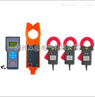 SDDH-C三通道無線高低壓變比測試儀