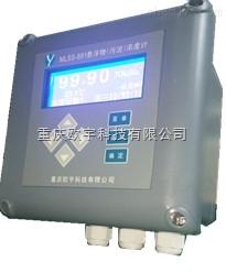 ZD-890A-在线浊度仪ZD-890A