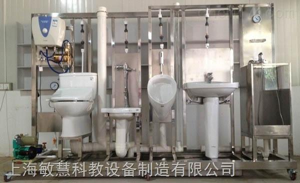 一、技术参数、 1. 装置外形尺寸:3500mm×790mm×1900mm 2. 电源 220V 3. 工作电压:单项三线220V±5% 50Hz 4. 安全保护:具有漏电自动保护装置 5. 故障设置:演示水循环,排水给水,管道安装等 二、设备与附件的组成: 1、淋浴房主要由透明有机玻璃构成,里面装配花洒水龙头。 2、洗脸盘、大便器、小便器、蹲便器各一套知名品牌陶瓷卫浴组成。 3、排水系统由排水管道和水处理单元等组成。排水管路主要采用UPVC 管进行设计,可进行UPV
