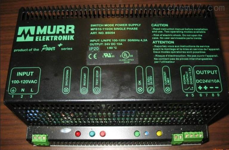 原装德国穆尔时间继电器中国供应
