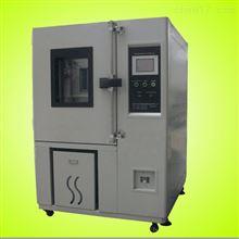 FH-800R高低溫濕熱試驗箱 可程式恒溫恒濕機