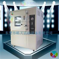 XP5/XP6砂塵試驗箱天津供應燈具外殼材料試驗設備