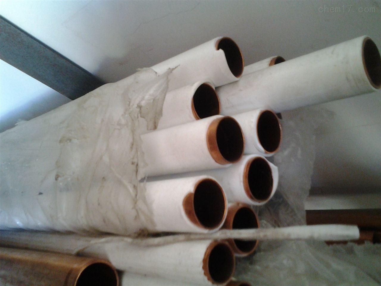金华包塑紫铜管价格,包塑紫铜管生产厂家