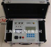 PHY-1英文现场动平衡测量仪 现场动平衡分析仪