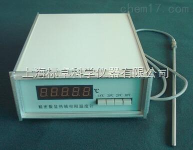 JW-4精密数显热敏温度计
