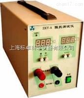 ZKY-A阻抗测试仪(医电设备)