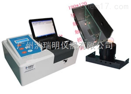 723PCSR镀膜测反射透射光度计\手机屏幕、光学加工可见分光光度计
