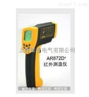 高温型红外线测温仪厂家
