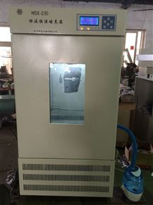MJX-150智能黴菌培養箱