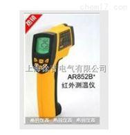 AR862A工业型红外线测温仪厂家