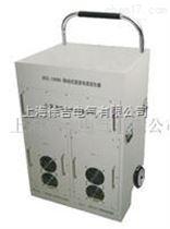 SRZL-15000 移动式直流电流发生器