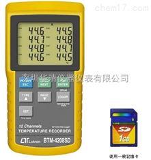 路昌BTM4208SD 12通道温度计