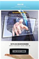 S-OMS【Z新款】手機/平板APP無線智能秤