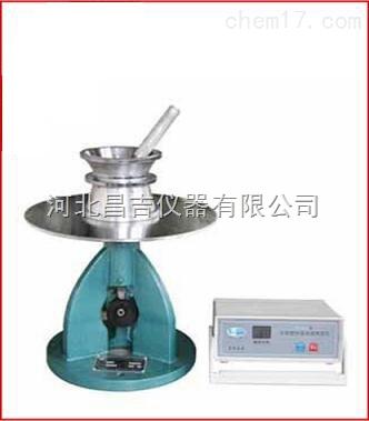 北京水泥胶砂流动度测定仪