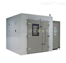 SC/BIR-HS-120B步入式试验室,恒温恒湿试验室