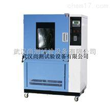 SC/KWB-100DH真正的线性快速温度变化试验箱