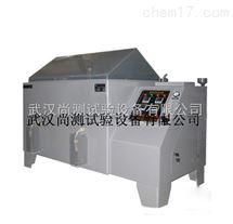SC/YWX-150P盐雾腐蚀试验箱,金属涂层盐雾试验箱