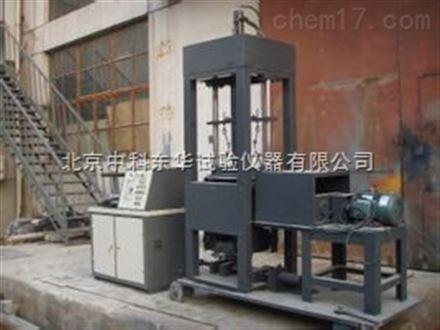 DZ-08型振动压实成型机