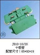 JD4-35/150(普通双电刷)集电器生产厂家