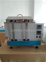 JYSC-10河北血液融浆机厂/天津血液融浆机厂/上海血液融浆机厂