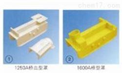 电刷片 集电器配件型号