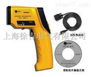 ET990D手持式冶金专用非接触红外线测温仪厂家