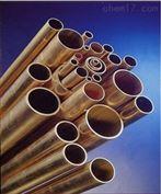 长春冷凝器用黄铜管,换热器用H68黄铜管价格