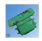 JBS-4-35-140集电器*