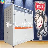 大品牌箱式紫外線耐候老化試驗箱價格更低