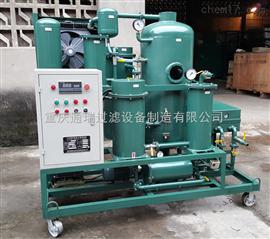 ZJD-K除水破乳压力式板框滤油机