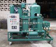 ZJD-K-10板框式多功能真空滤油机