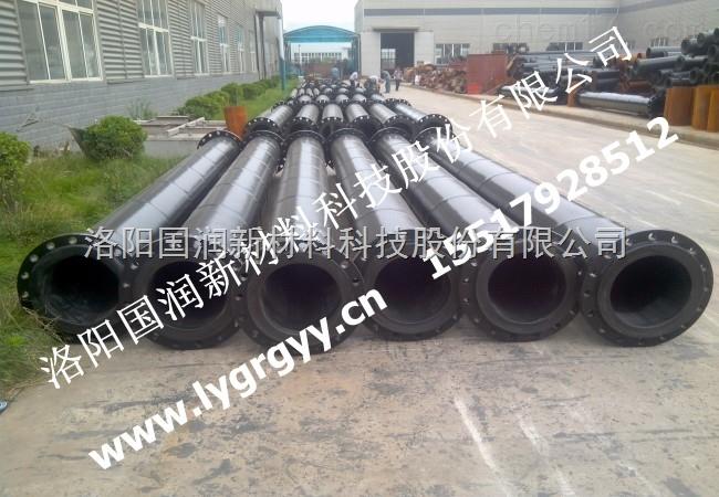 北京超高分子复合管