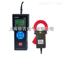 ETCR8000B漏电流/电流监控监测仪
