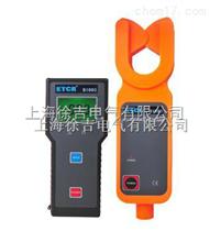 ETCR9100B无线高低压钳形电流表