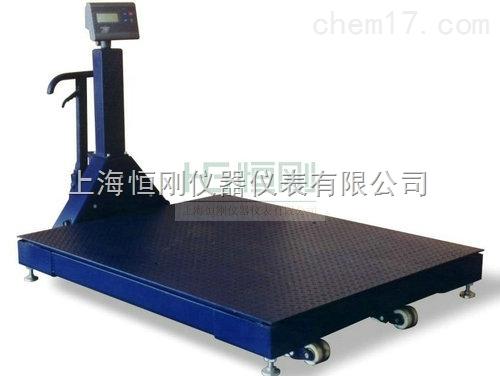 移动式防水电子磅秤