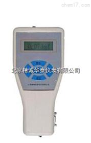 PM10北京供應手持式粉塵檢測儀