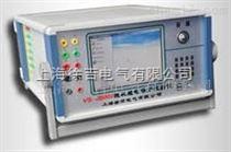 VS-JB900微机继电保护校验仪