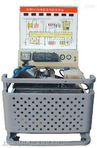 整体实验室家具 上海敏慧科教设备制造有限公司 汽车发动机实训台 >